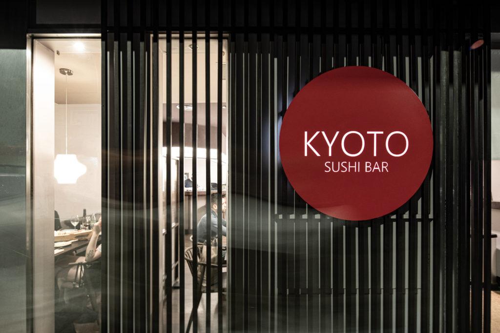 Kyoto-17